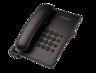 TELEFONO FIJO ALAMBRICO PANASONIC KX-TS500AGB