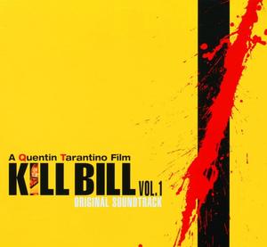 KILL BILL B.O.S. KILL BILL