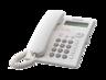 TELEFONO PANASONIC KX-TSC11AGW
