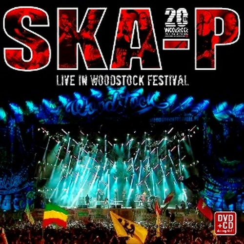 LIVE IN WOODSTOCK FESTIVAL (CD