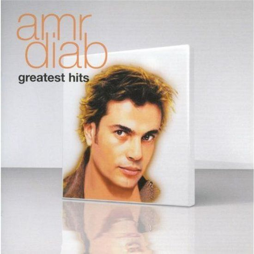 GREATEST HITS 2 (1996 - 2003)